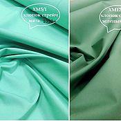 handmade. Livemaster - original item Fabric: STRETCH COTTON-ITALY2 COLORS. Handmade.