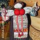 Сувениры ручной работы. Ярмарка Мастеров - ручная работа. Купить Благополучие. Handmade. Текстильная кукла, игрушка, подарок мужчине, бязь