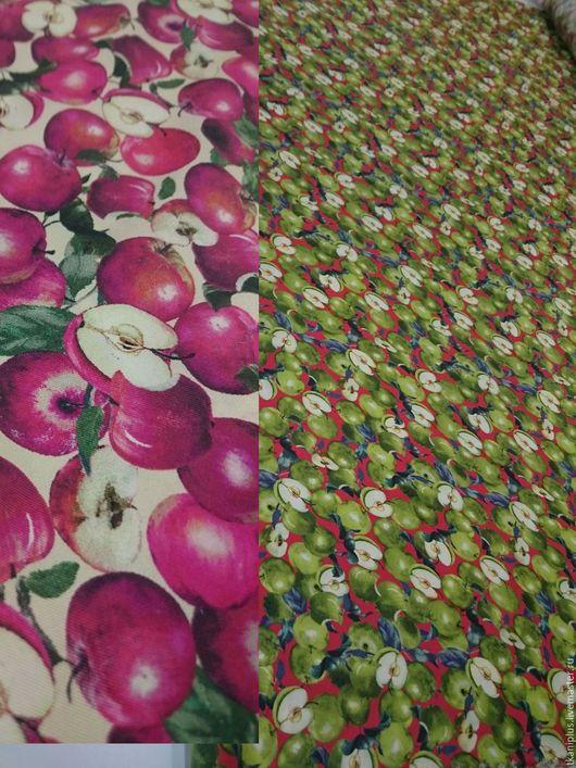 Шитье ручной работы. Ярмарка Мастеров - ручная работа. Купить D&G. Шелк. Яблоки и ... 2 цвета. Италия.. Handmade. Комбинированный
