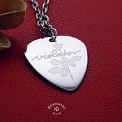 Украшения handmade. Livemaster - original item Guitar pick engraving (Violator). Handmade.