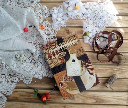 Персональные подарки ручной работы. Ярмарка Мастеров - ручная работа. Купить кулинарная книга. Handmade. Комбинированный, ручная работа