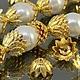 Шапочки для бусин Хризантема с покрытием имитирующим светлое золото для использования в сборке украшений комплектами по 10 штук