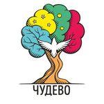 Чудево (chudevotoys) - Ярмарка Мастеров - ручная работа, handmade