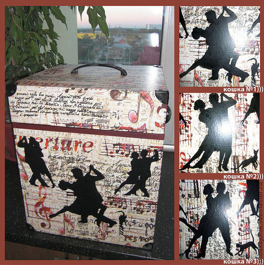 """Корзины, коробы ручной работы. Ярмарка Мастеров - ручная работа. Купить Кофр для пластинок """"Танго с женщиной и кошкой. Танго втроём"""". Handmade."""