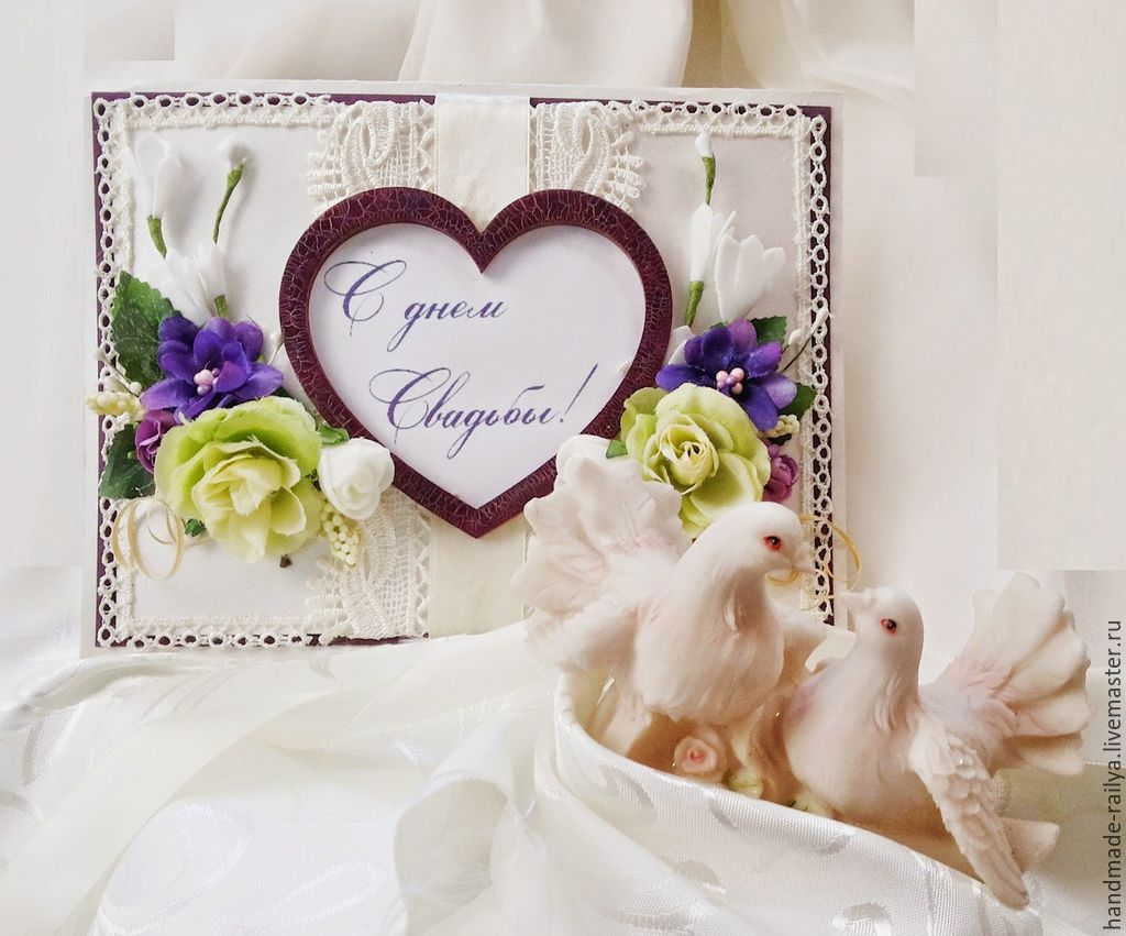 Свадебная открытка смотреть онлайн фильм свадебная открытка смотреть онлайн, отпуск еду