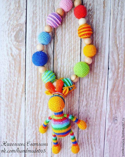 Слингобусы ручной работы. Ярмарка Мастеров - ручная работа. Купить Слингобусы можжевеловые с жирафом. Handmade. Разноцветный, бусы, развивающая игрушка
