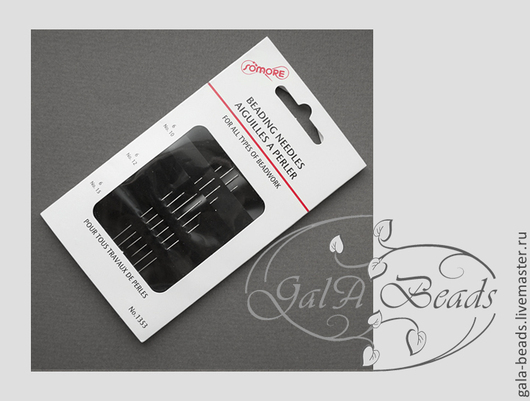 Вышивка ручной работы. Ярмарка Мастеров - ручная работа. Купить Иглы для бисероплетения №10,№12, №15 ( комплект) Индия. Handmade.