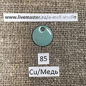 Материалы для творчества handmade. Livemaster - original item Enamel opaque Chinese Turquoise No.85 Dulevo. Handmade.