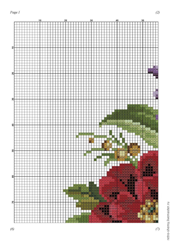 h схемы для вышивания в формате pdf