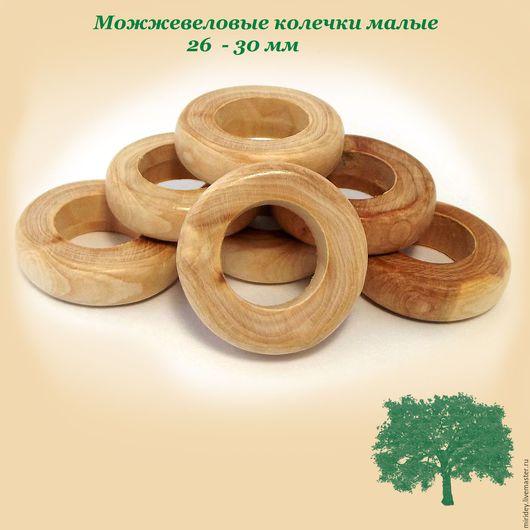 Для украшений ручной работы. Ярмарка Мастеров - ручная работа. Купить Можжевеловые колечки малые 26-30мм. Handmade.