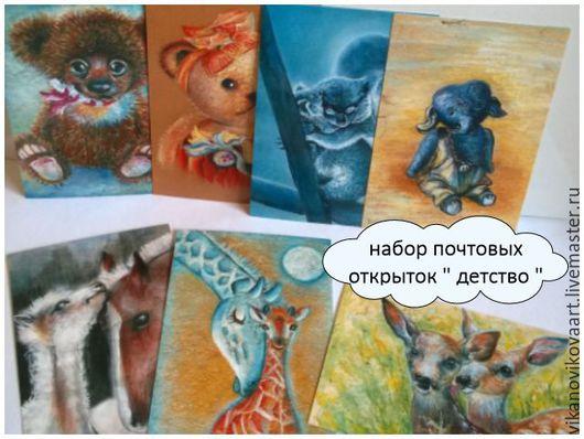 """Открытки на все случаи жизни ручной работы. Ярмарка Мастеров - ручная работа. Купить набор  почтовых открыток """"  Детство"""". Handmade."""