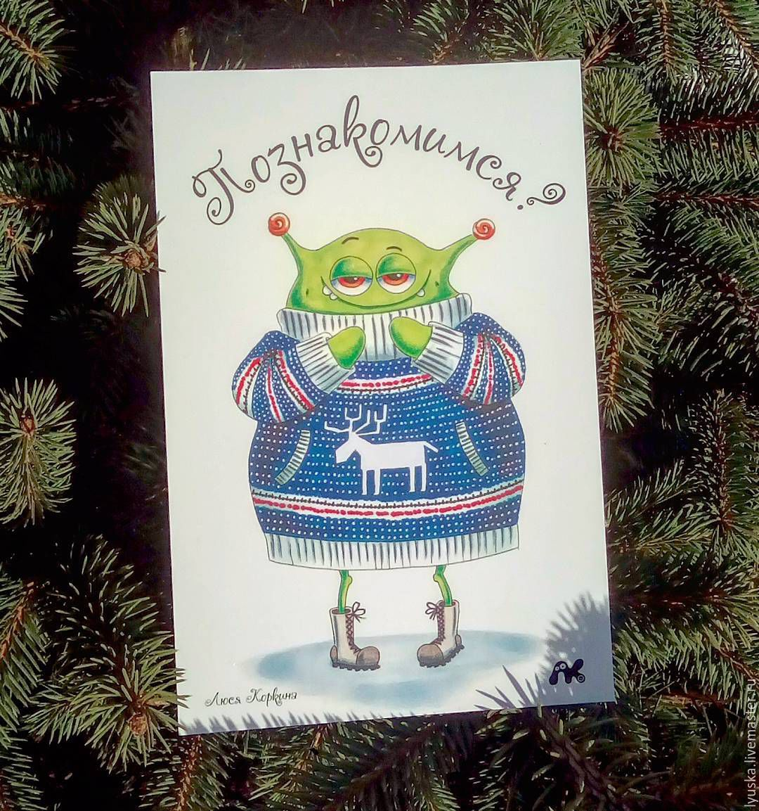 Cards for All Occasions  handmade. Livemaster - handmade. Buy Card with a cute alien, 'let's get Acquainted?'.