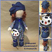 Куклы и игрушки ручной работы. Ярмарка Мастеров - ручная работа Свободная художница. Handmade.