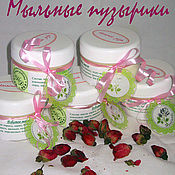 Косметика ручной работы handmade. Livemaster - original item Butter Whipped