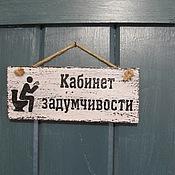 Для дома и интерьера ручной работы. Ярмарка Мастеров - ручная работа Интерьерная табличка из дерева. Handmade.