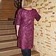 """Платья ручной работы. Платье """"Shato"""" ( nuno) продано. Korotkova   Natalya. Ярмарка Мастеров. Платье валяное, волокна шёлка"""