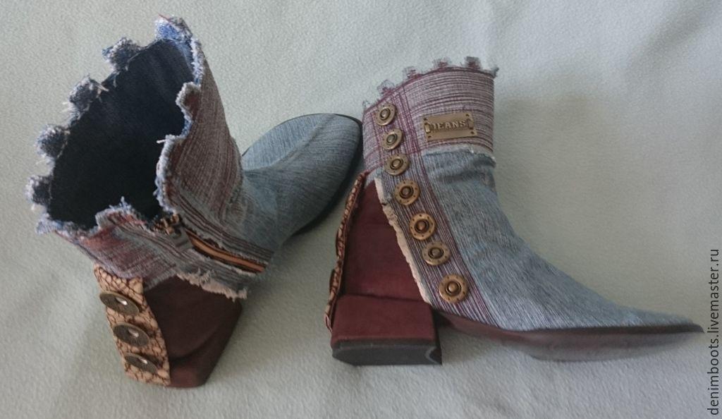 Комбинированные джинсы доставка