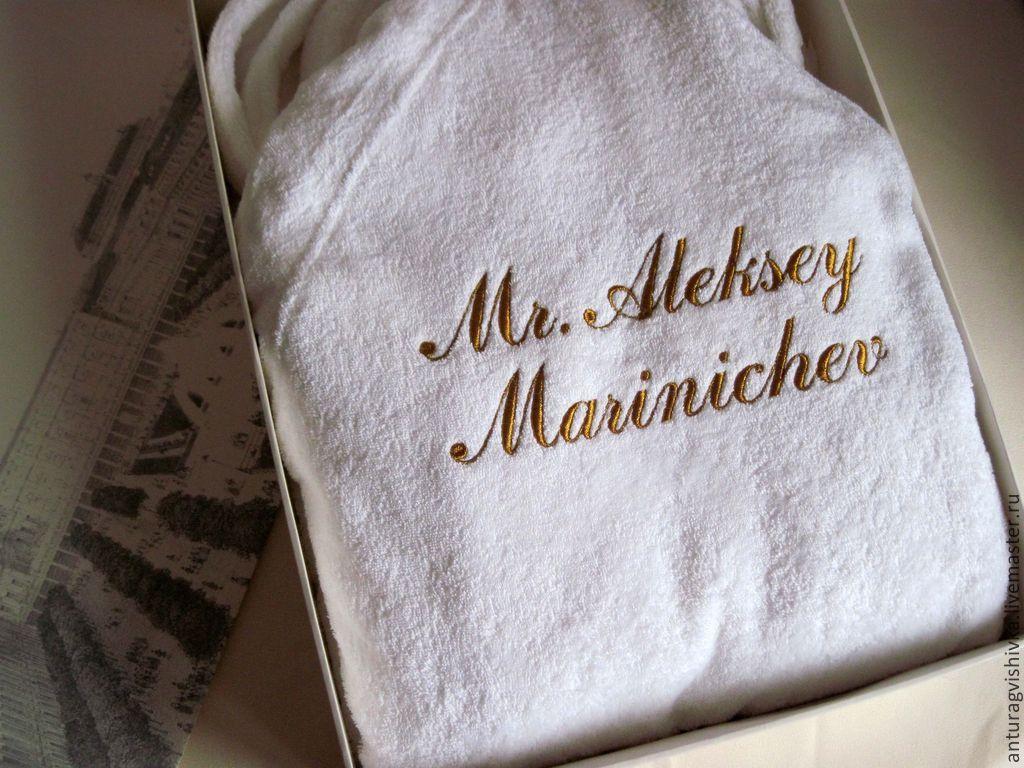 Заказать махровый халат с именной вышивкой