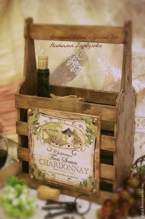 """Кухня ручной работы. Ярмарка Мастеров - ручная работа. Купить Винный короб """"Grand Vin"""". Handmade. Вино, тоскана"""