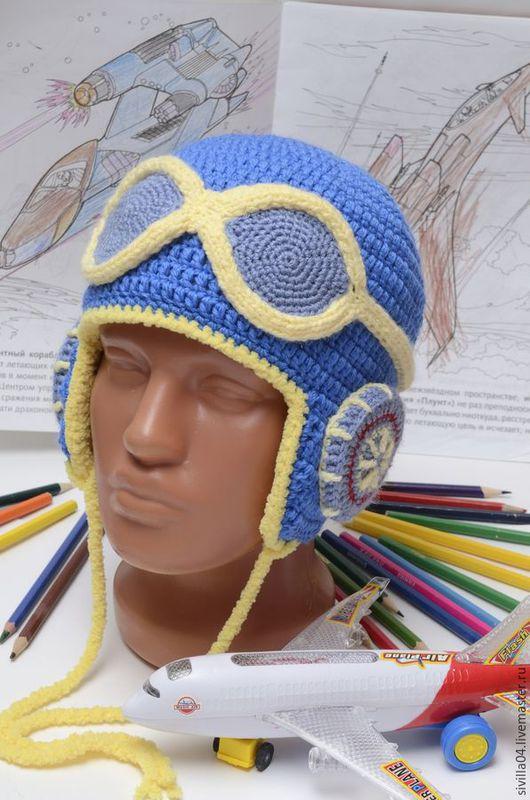 Шапки и шарфы ручной работы. Ярмарка Мастеров - ручная работа. Купить Шлем пилота (ярко-синий). Handmade. Комбинированный