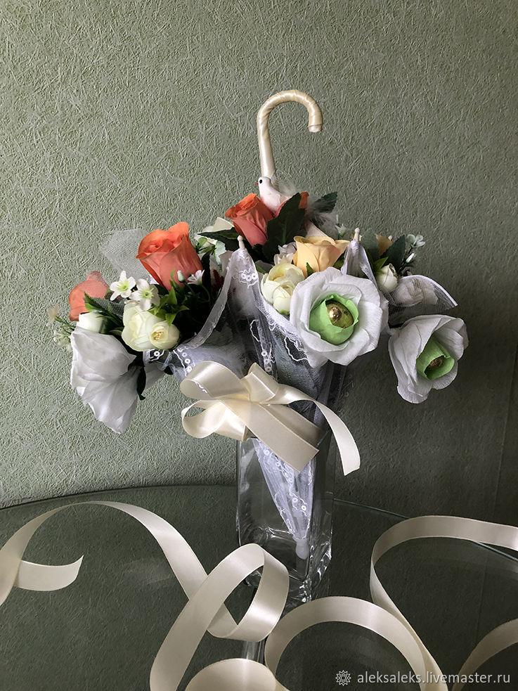 Букеты в зонтиках купить киев, цветов