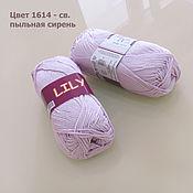 Пряжа ручной работы. Ярмарка Мастеров - ручная работа Пряжа vita cotton lily, 100% мерсеризованный хлопок, сиреневый. Handmade.