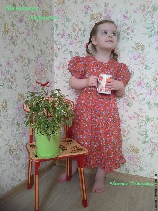 """Одежда для девочек, ручной работы. Ярмарка Мастеров - ручная работа. Купить Платье  для девочки """"Алёнушка"""". Handmade. Разноцветный, платье для девочки"""