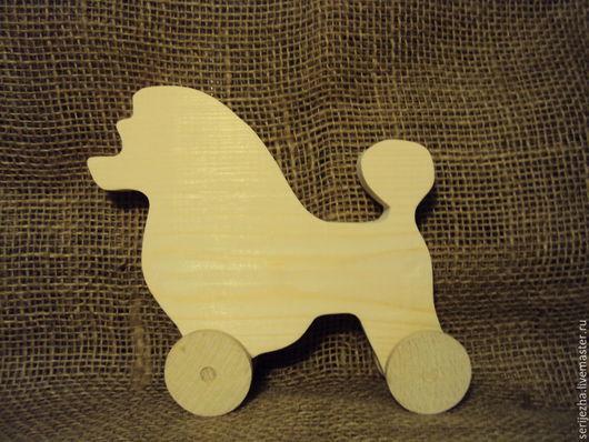 Собака-каталка Пудель (большая), деревянная игрушка ручной работы.