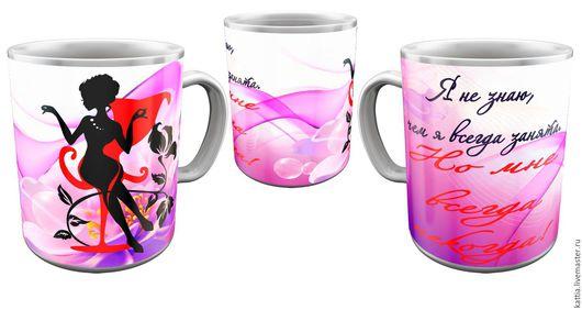 """Кружки и чашки ручной работы. Ярмарка Мастеров - ручная работа. Купить Кружка   """" Женщина всегда занята"""". Handmade. Розовый"""