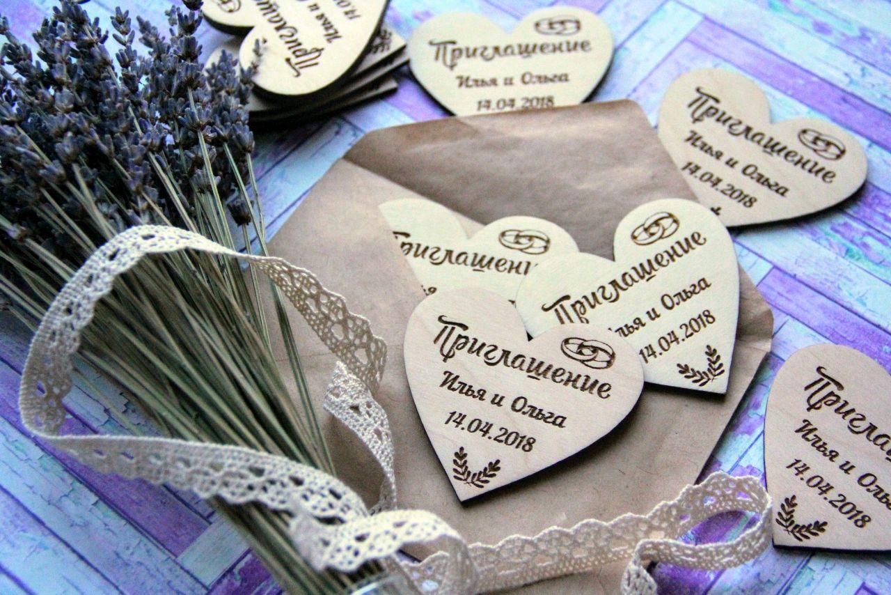 Смешные картинки на деревянную свадьбу, месяцами мальчика