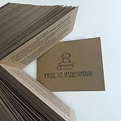Дизайн и реклама handmade. Livemaster - original item Instructions for the care of products. Handmade.