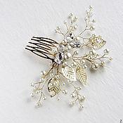 Свадебный салон ручной работы. Ярмарка Мастеров - ручная работа Свадебный гребень для прически невесты. Handmade.