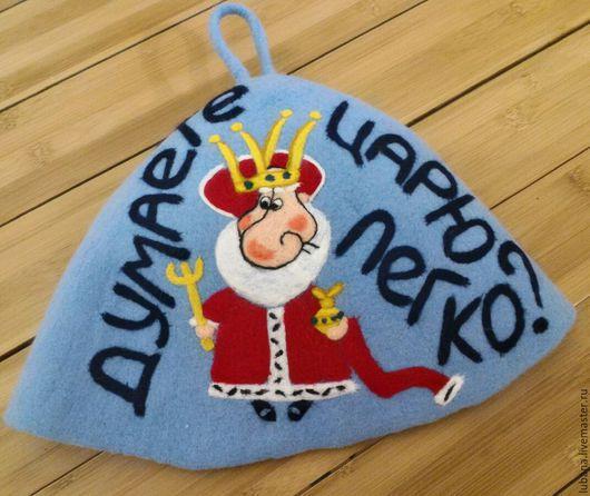 """Банные принадлежности ручной работы. Ярмарка Мастеров - ручная работа. Купить шапка для бани """"Как нам царям...."""". Handmade."""