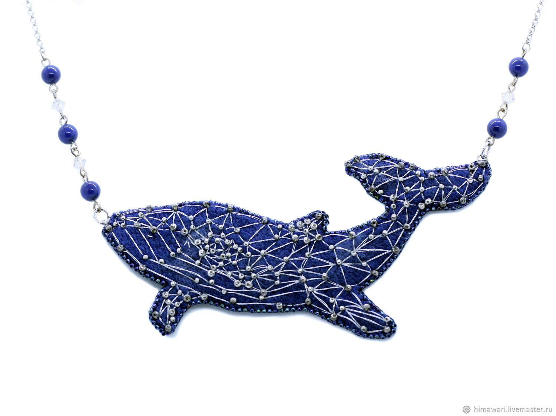 Колье The Star Whale, Колье, Москва, Фото №1