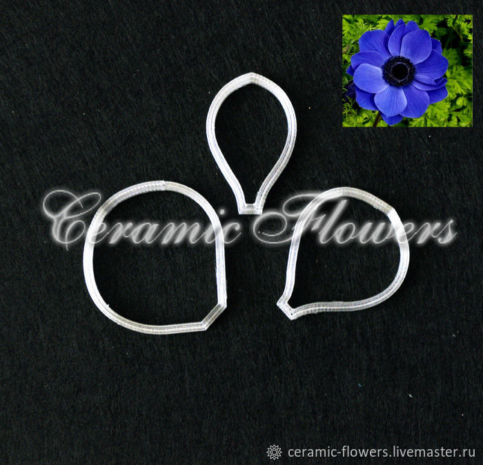 Cutter of anemone petals, plastic, Cutters, Rostov-on-Don,  Фото №1