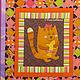 Мисска Киска  - фрагмент одеяла