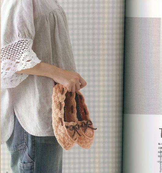 Обучающие материалы ручной работы. Ярмарка Мастеров - ручная работа. Купить Японская Книга по шитью и вязанию тапок. Handmade. Бежевый