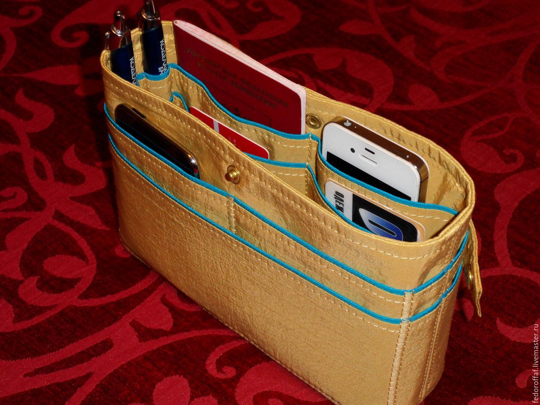 Органайзер для сумки своими руками
