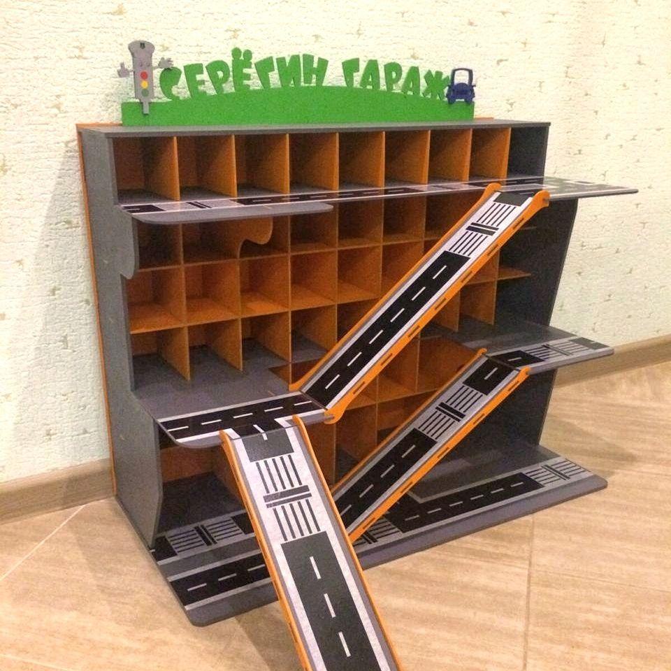 Детская деревянная парковка гараж для машин Технопарк, Техника роботы транспорт, Сергиев Посад,  Фото №1