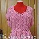 Платье `Розовый коралл` выполнено крючком в технике ленточного кружева. Авторская работа Тамары Матус. Ярмарка Мастеров