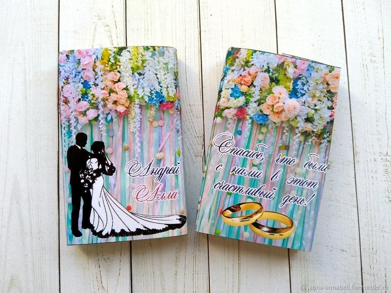 Wedding chocolate ' Gift to guests', Bonbonniere, Nizhny Novgorod,  Фото №1