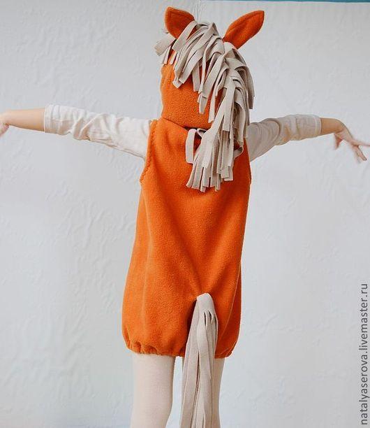 """Детские карнавальные костюмы ручной работы. Ярмарка Мастеров - ручная работа. Купить """"Лошадка"""" карнавальный костюм. Handmade. Рыжий"""