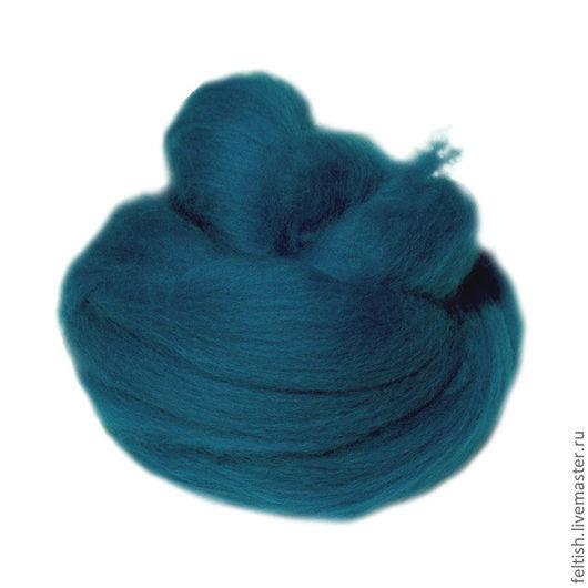 Валяние ручной работы. Ярмарка Мастеров - ручная работа. Купить Меринос 18 мк, Италия - цвет Залив. Handmade.