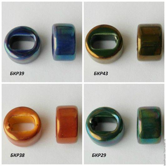 БКР39 - индиго БКР43 - оливковый БКР38 - медный БКР29 - тёмно-зелёный