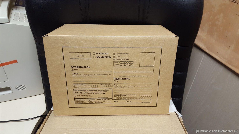 Коробка почтовая  190х265х165, Упаковка, Асбест, Фото №1