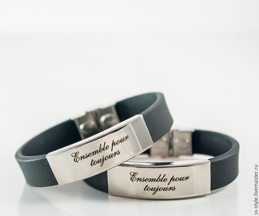 Где купить парные браслеты для влюбленных