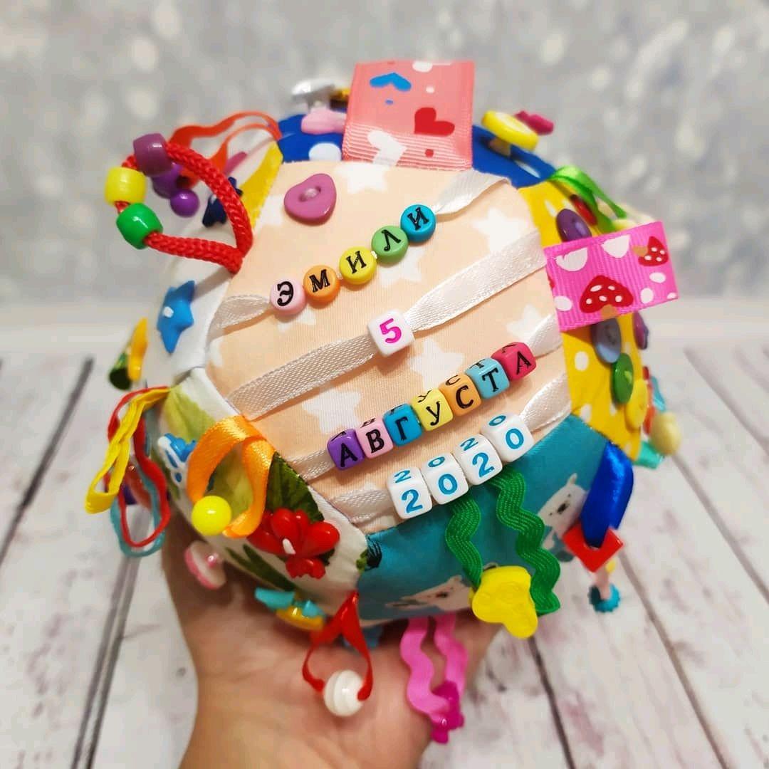 Именной развивающий мячик. Большой, Подарок новорожденному, Екатеринбург,  Фото №1