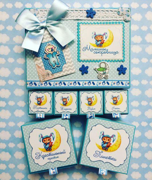 Подарки для новорожденных, ручной работы. Ярмарка Мастеров - ручная работа. Купить Мамины сокровища для мальчика :-))). Handmade.