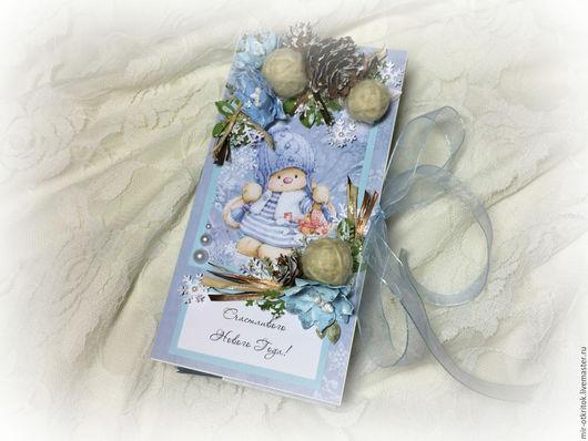 Открытки к Новому году ручной работы. Ярмарка Мастеров - ручная работа. Купить Новогодняя шоколадница. Handmade. Голубой, новогодние подарки