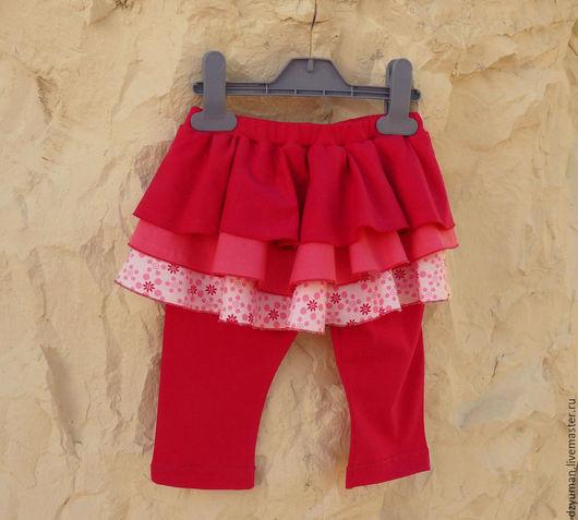 Одежда для девочек, ручной работы. Ярмарка Мастеров - ручная работа. Купить Трикотажная юбка с леггинсами. Handmade. Леггинсы, рисунок, трикотаж